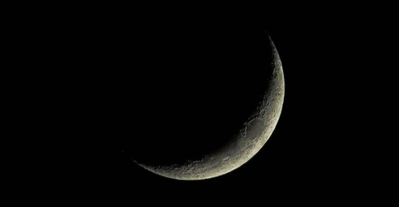 Lunar calendar to be reviewed after Eid: CCI chief