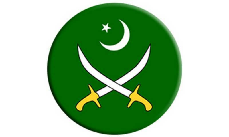 Army chief approves death sentence for Brigadier, 14-year jail term to Lt Gen