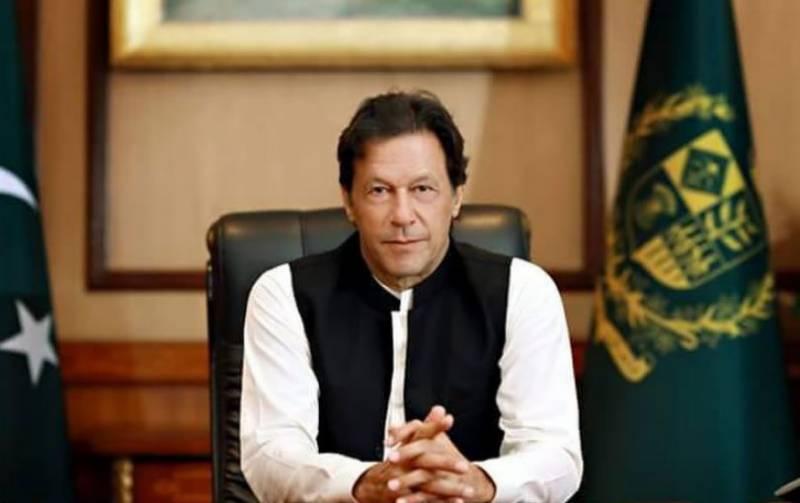 PM Imran tells Pakistan cricket team to give 100 percent fight to last ball
