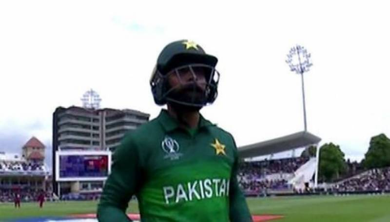 West Indies restrict Pakistan to 105 in World Cup opener