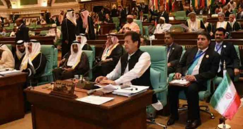 PM Imran urges OIC to play effective role in safeguarding rights of Muslims