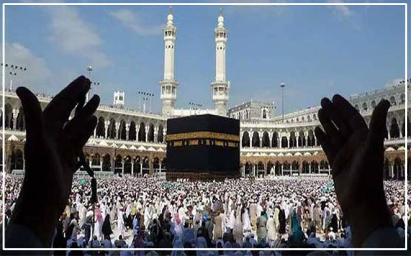 Second balloting for additional Hajj quota under government scheme held