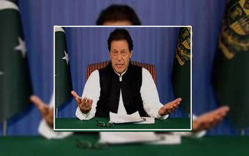 High-powered commission to probe massive increase in Pakistan's debt, vows PM