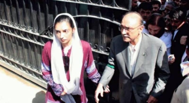 Accountability court allows Asif Zardari to meet his children
