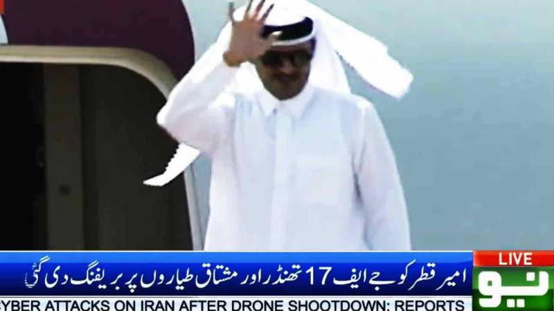 Qatari Emir departs after conclusion of 2-day official visit to Pakistan