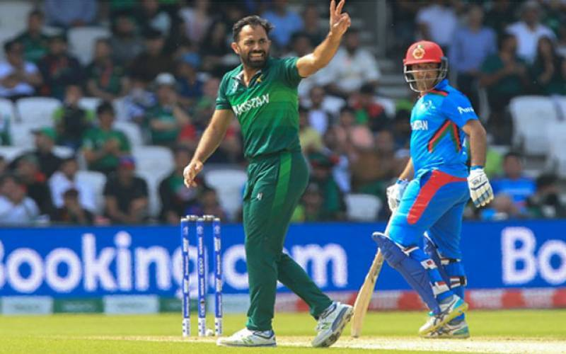 World Cup 2019: Afghanistan set 228-run target for Pakistan