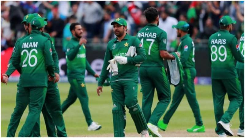 World Cup 2019: Pakistan to take on Afghanistan today