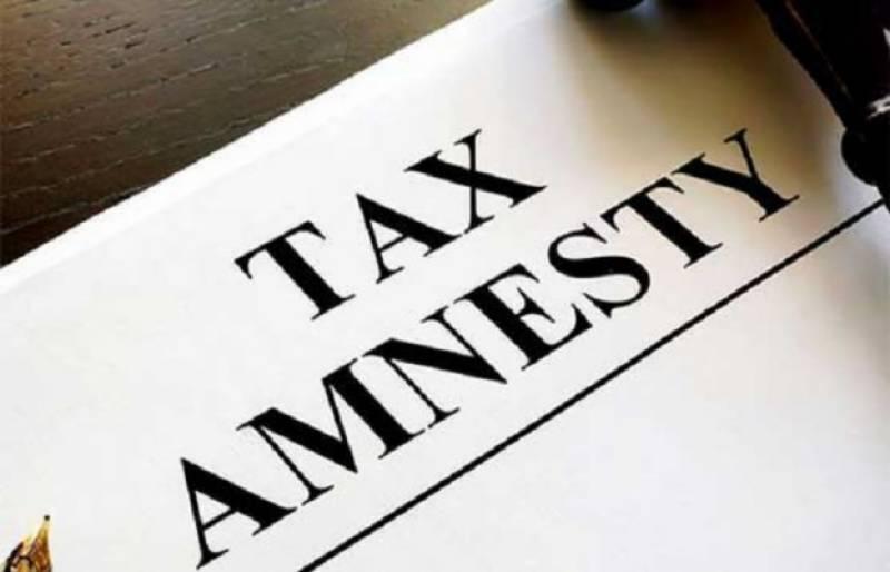 Deadline for Assets Declaration Scheme expires today