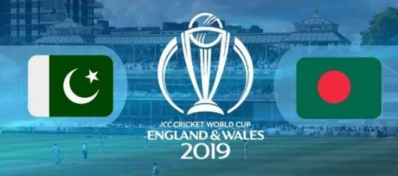 World Cup 2019: Pakistan set 316 runs target for Bangladesh