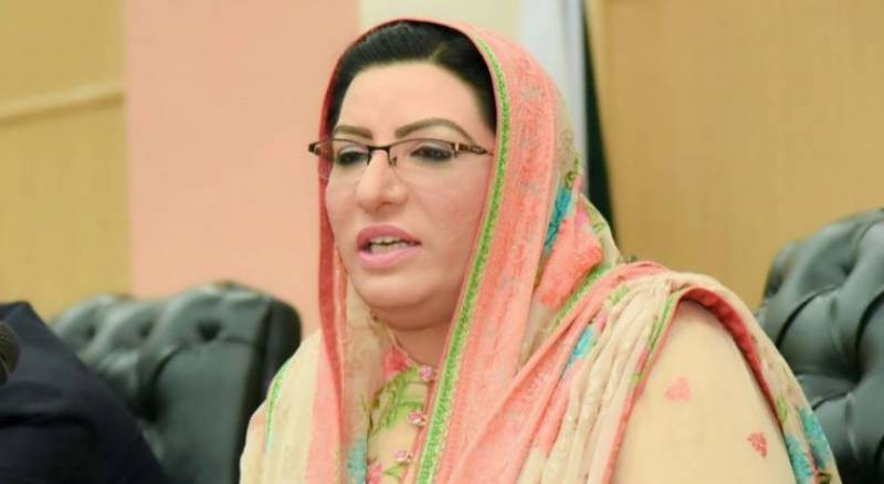 Forensic audit of judge Arshad Malik's alledged audio/video to be carried out: Firdous