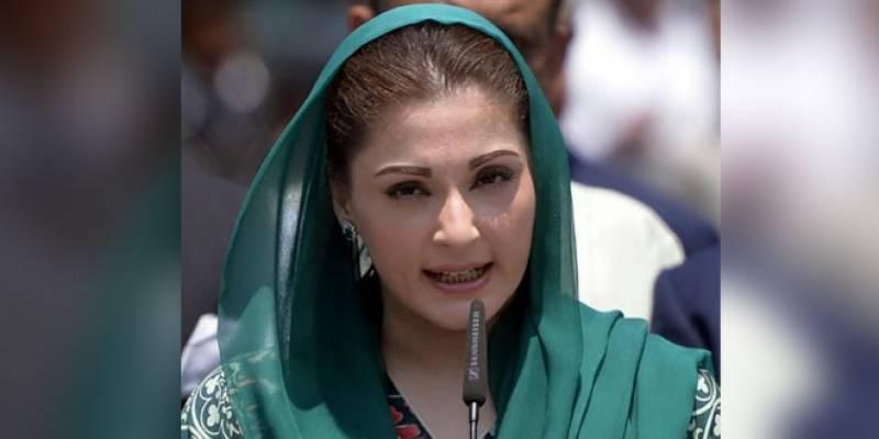 Avenfield case: Maryam Nawaz summoned over fake trust deed