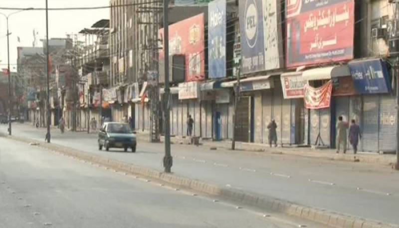 Traders observe shutter-down strike against taxes