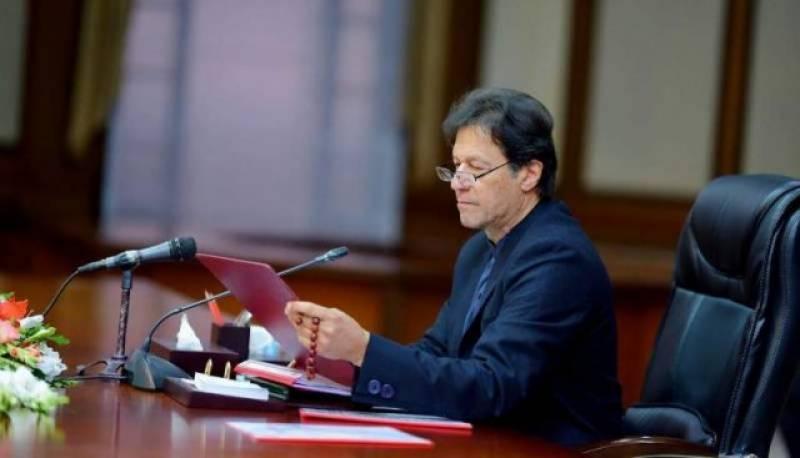 Reko Diq case: PM Imran orders probe to fix responsibility for $6 billion penalties