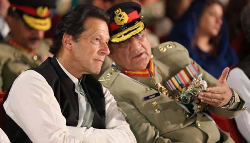 COAS Bajwa to meet US Secretary Defence, military chief at Pentagon: DG ISPR