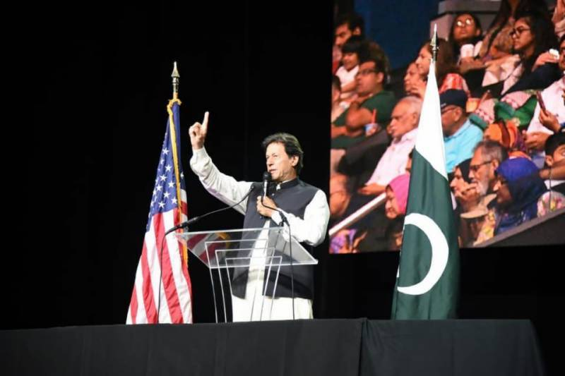 Merit and equality for all is PTI govt's vision of 'Naya Pakistan': PM Imran
