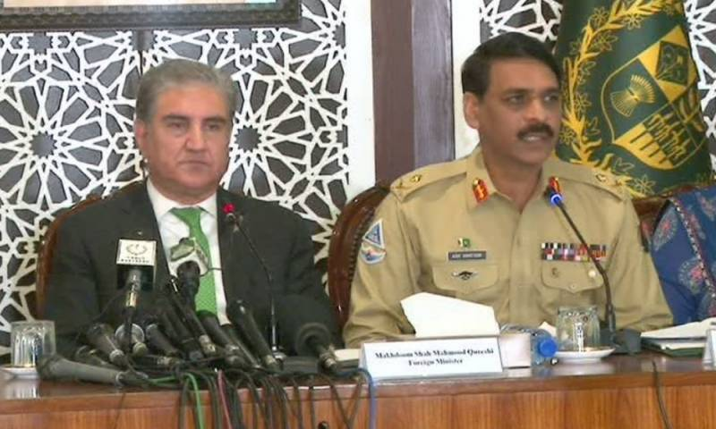 'Pakistan to respond stronger in case of any misadventure by India'