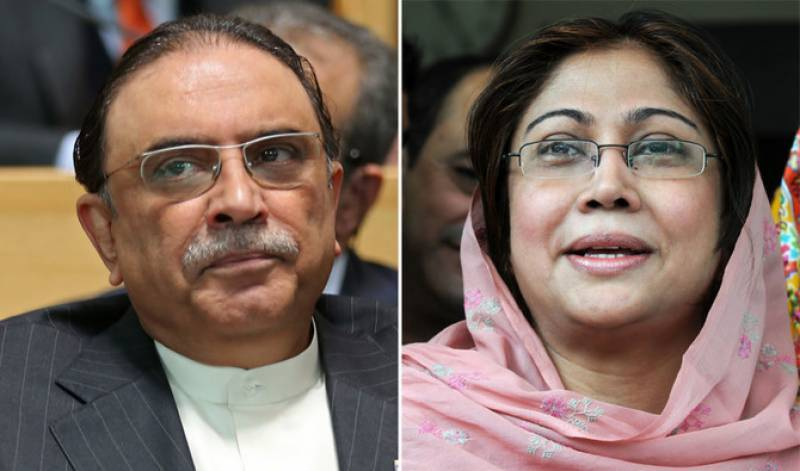 Fake accounts case: Zardari, Talpur's judicial remand extended