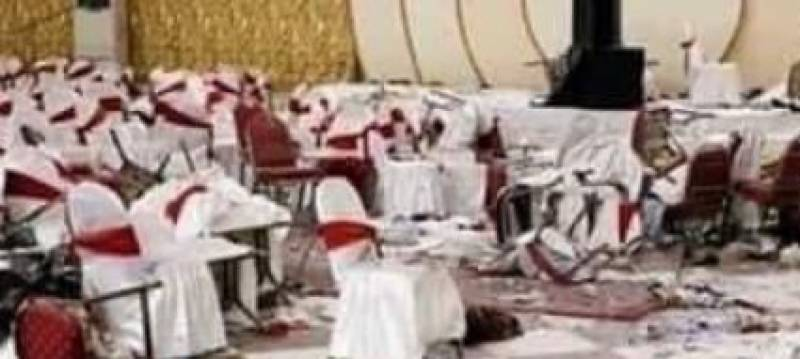 Death toll in Afghan wedding blast reaches 80: officials