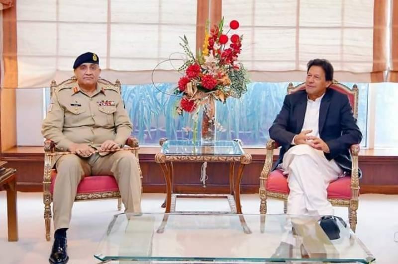 PM Imran, COAS Bajwa discuss security matters, Occupied Kashmir situation