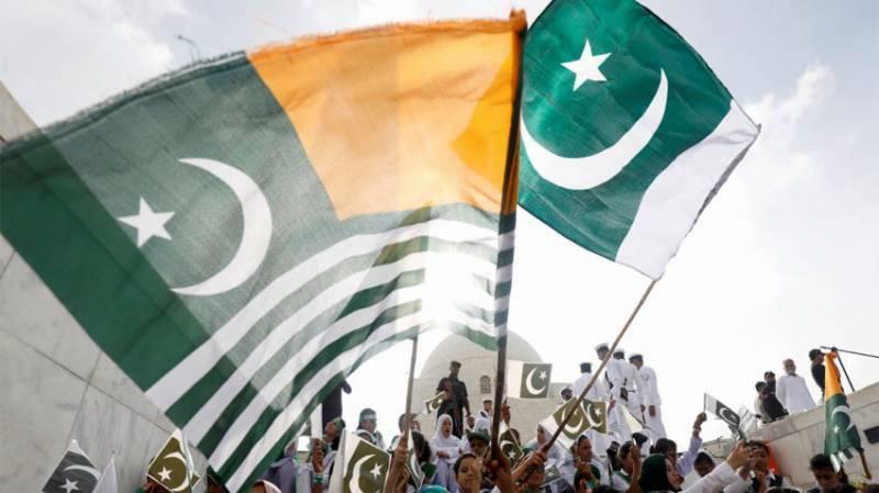 Pakistan observes 'Kashmir Solidarity Hour'