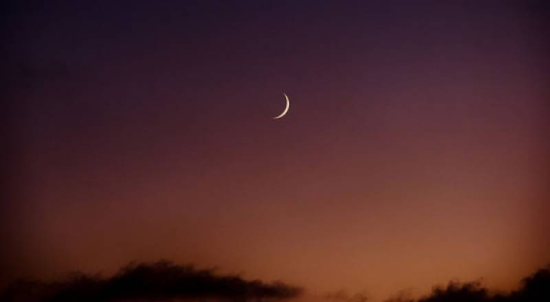 Youm-e-Ashur in Pakistan on Sept 10 as Muharram moon sighted