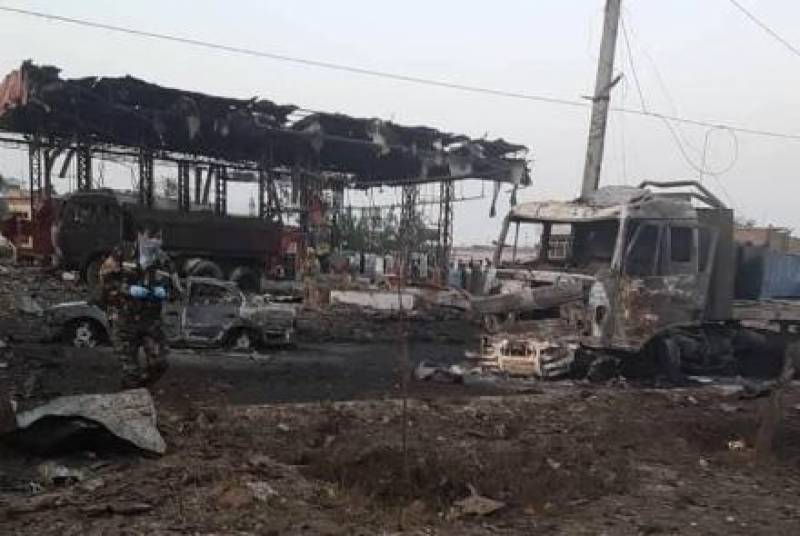 Death toll in Afghan blast reaches 16, with 119 wounded: officials