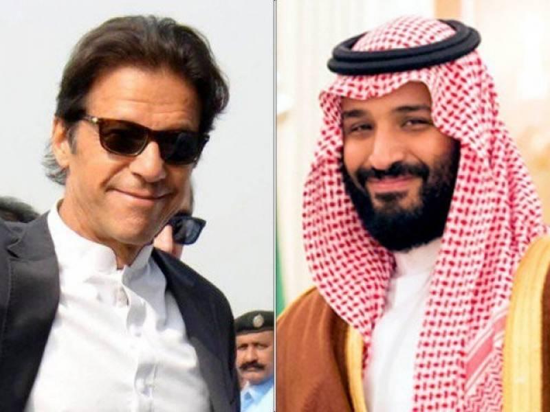 PM Imran, Saudi crown prince discuss prevailing situation of occupied Kashmir