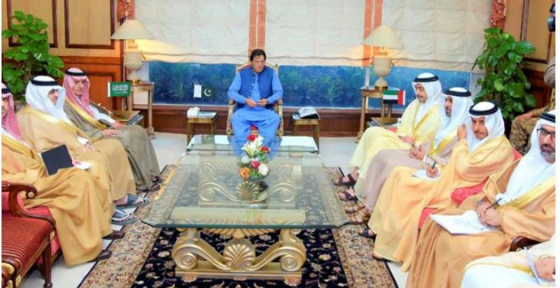 Saudi, UAE FMs hold meeting with PM Imran, situation in Occupied Kashmir discussed