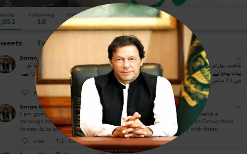 PM Imran announces to hold Kashmir solidarity rally in Muzaffarabad on Friday