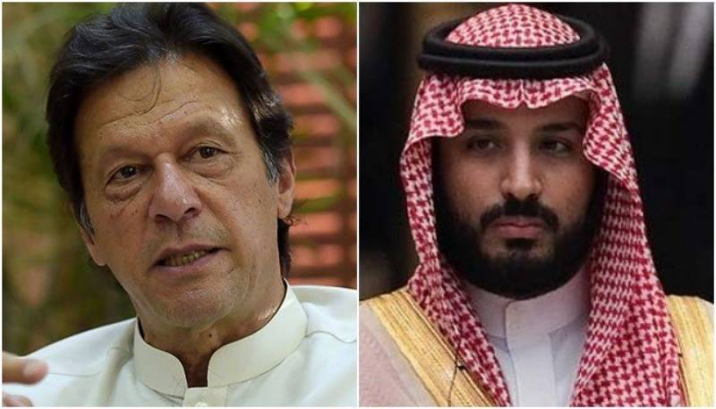 PM Imran telephones Saudi crown prince, condemns attack on oil facilities