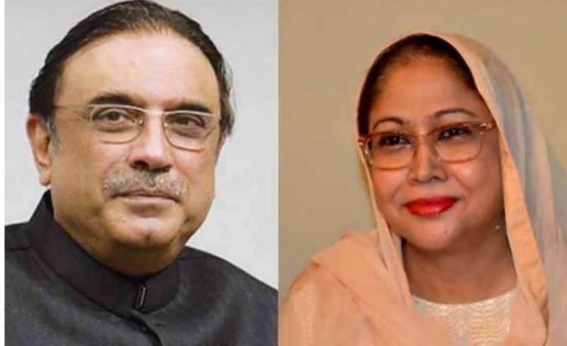 Court to indict Zardari, Talpur on Oct 4 in fake accounts case