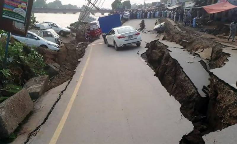 7 dead, over 120 wounded as strong earthquake jolts parts of Pakistan
