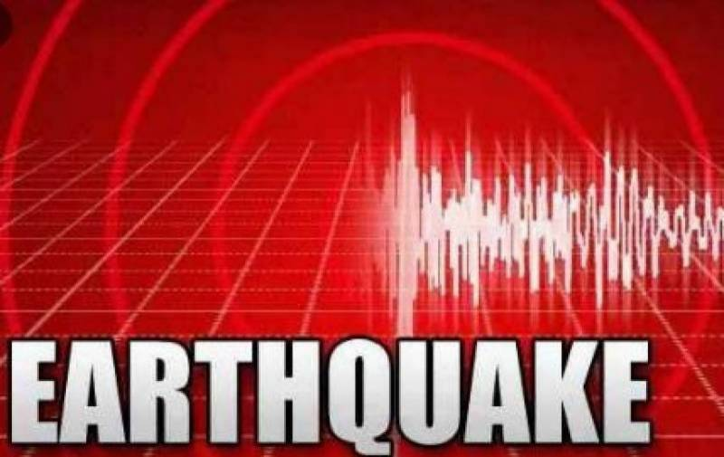 4.4 magnitude earthquake felt in Jhelum, Mirpur and adjoining areas