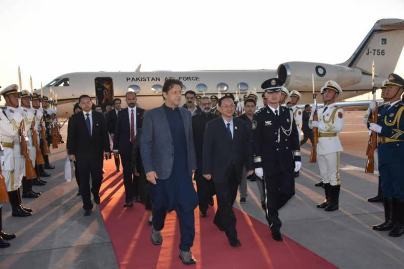 PM Imran Khan in Beijing on official visit to China