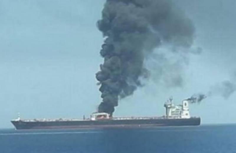 Two missiles hit Iranian oil tanker near port of Jeddah: state media