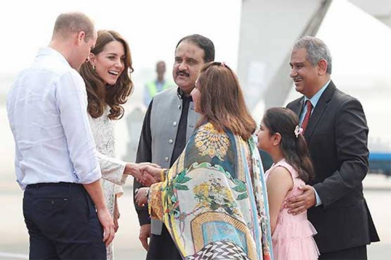 British Royal couple arrives in Lahore