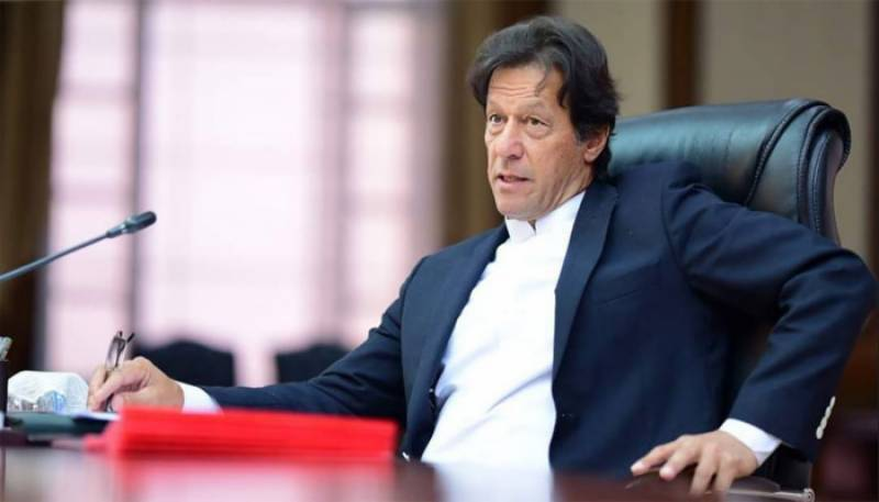 PM Imran appreciates his team for turning economy around within a year