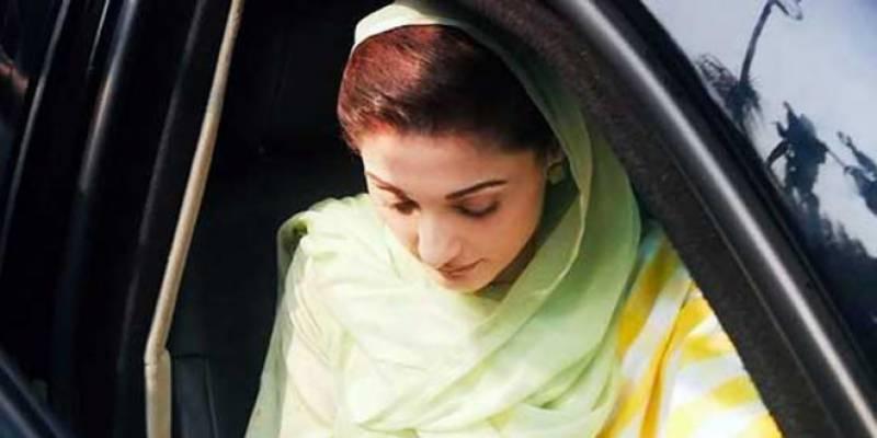Maryam's judicial remand extended till Nov 8 in Chaudhry Sugar Mills case