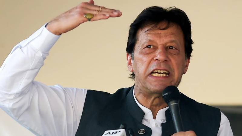 Opposition's so-called 'Azadi March' only for NRO, says PM