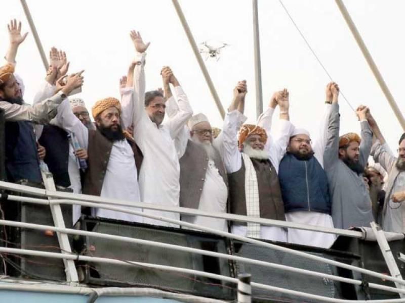 Opposition leaders address JUI-F's Azadi march