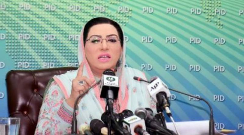 Govt committed to strengthen democracy, says Firdous Awan