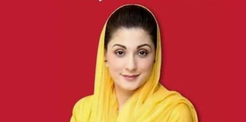 LHC to announce verdict on Maryam Nawaz's bail petition shortly