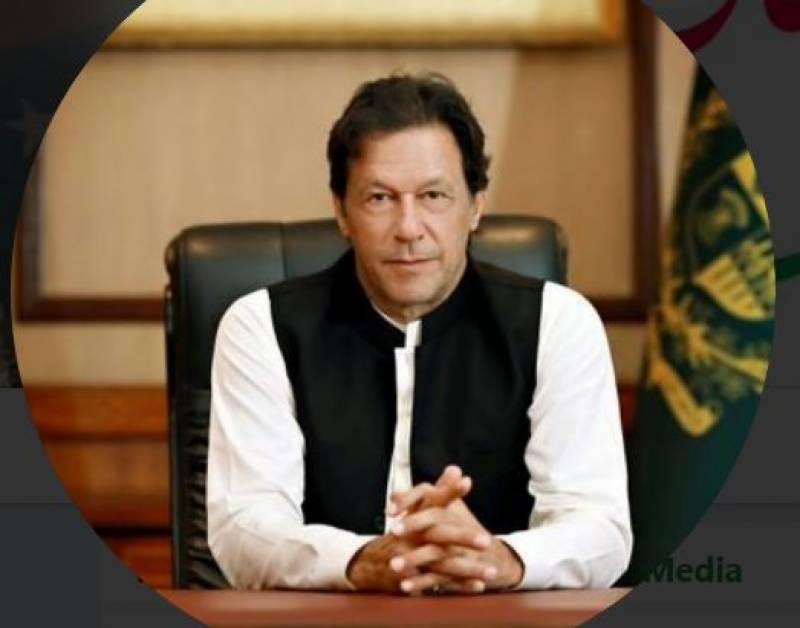 PM Imran launches 'Ehsaas Undergraduate Scholarship Programme' today
