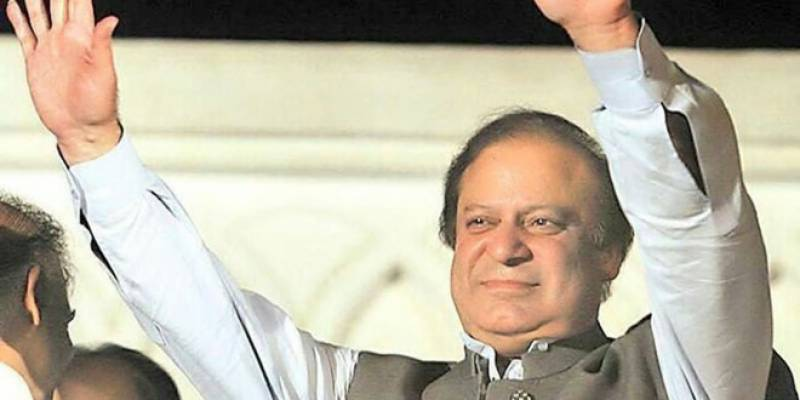 Cabinet sub-committee to meet again on Nawaz ECL matter