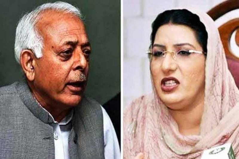 Contempt cases: IHC reserves verdict on Ghulam Sarwar, Firdous Awan