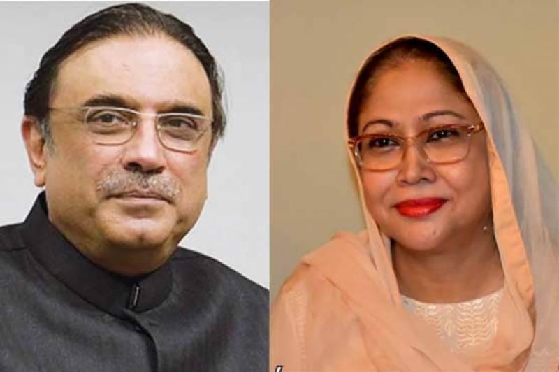 Fake accounts case: NAB files supplementary reference against Zardari, Faryal Talpur