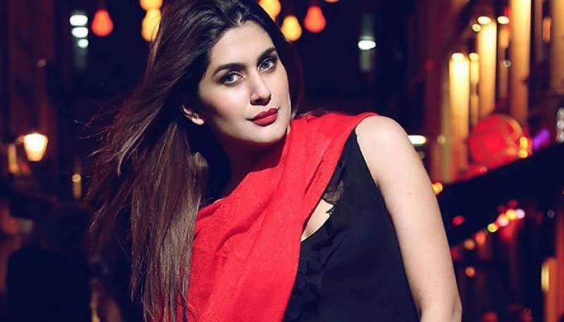 Kubra Khan refutes news of leaving showbiz
