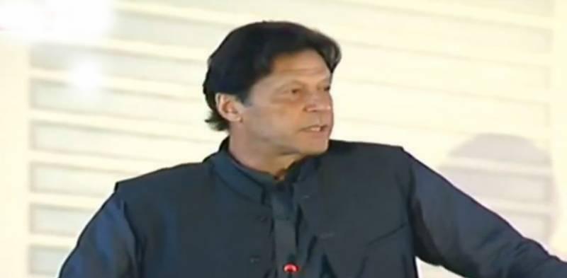 PM Imran Khan announces measure to curb air pollution