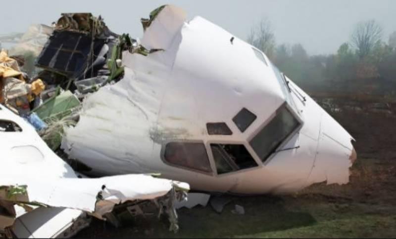 US plane crash leaves nine dead, three injured