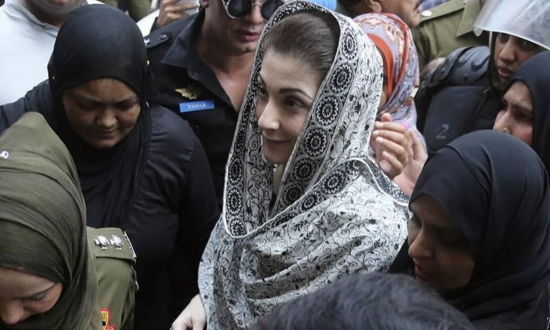 CSMs case: NAB moves SC against Maryam Nawaz's bail